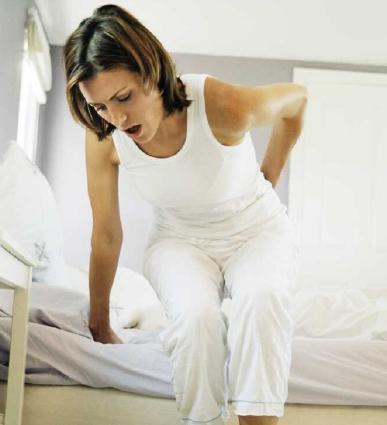 El dolor en la parte superior de la espalda el embarazo